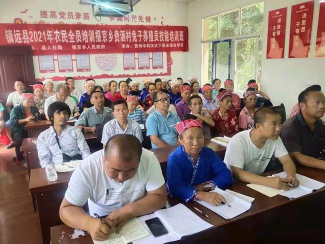 图为镇远县人社局向培训类企业购买培训服务开班.jpg
